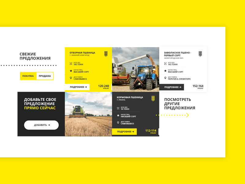 Agrobrum website